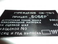 DSC05082.JPG
