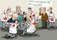 Копия Brigadnyy_podryad.jpg