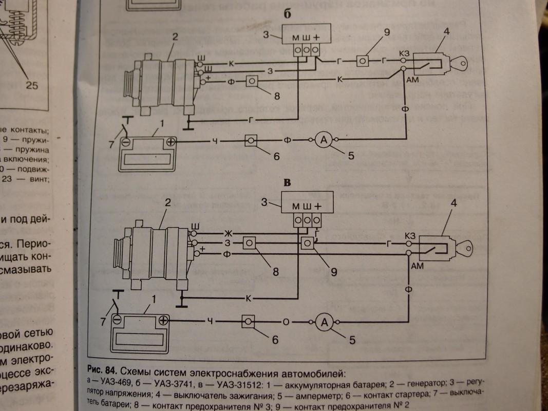 Схема подключения бесконтактного зажигания уаз фото 361