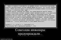 post-8667-0-45082600-1415809756_thumb.jpg