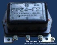 RR-24G2.jpg
