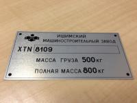 ГАЗ-704_8109м.jpg