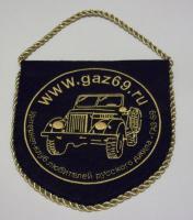 Газ-1.jpg