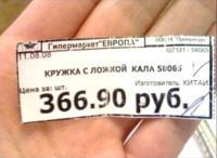 Копия 1288650242_2.jpg