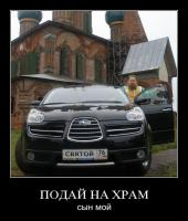 bednyjpopj_5823442_3981462.jpg
