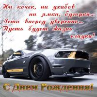 post-15862-0-75664800-1450413239_thumb.jpg