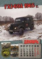 12 декабрь Москва (2).jpg