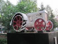 1024px-Traktor_Bugulma_01.jpg