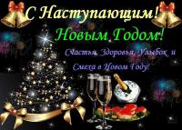 post-16584-0-38785000-1483184413_thumb.jpg