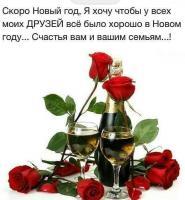 post-6266-0-85328600-1483182434_thumb.jpg