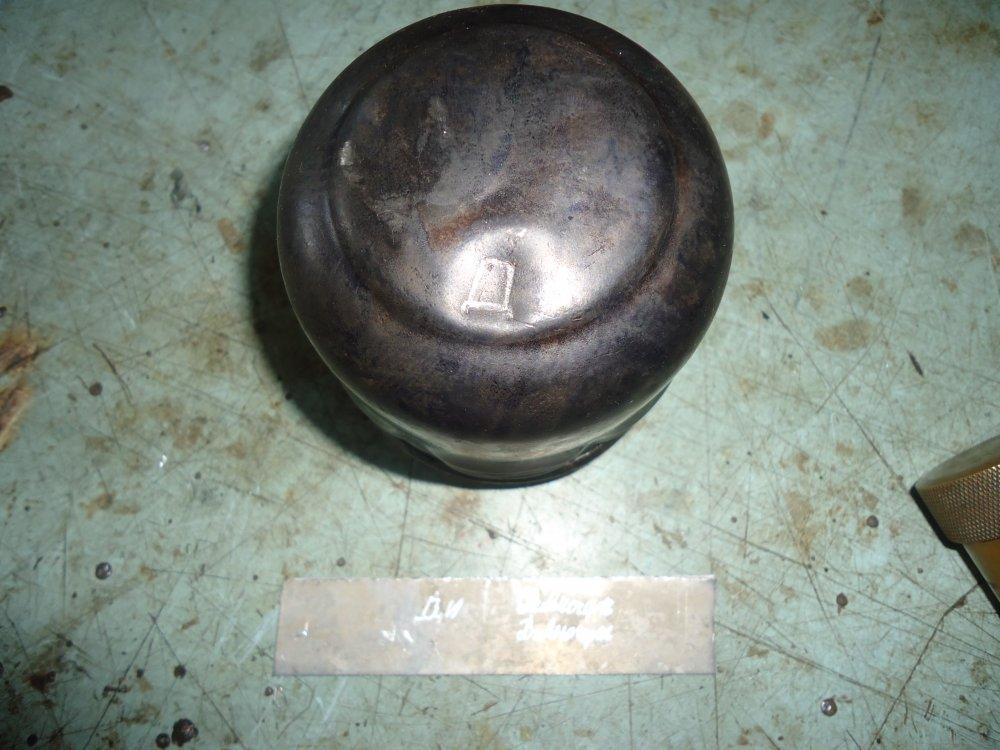 DSC02122.thumb.JPG.3d314ae3a8d4d070a35c4850d275715f.JPG