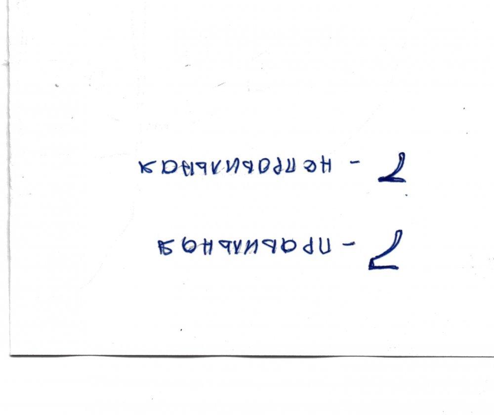 7.thumb.jpg.5e7b52b477df9d55e0153a4003aa7832.jpg