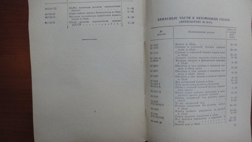 DSC01305.JPG