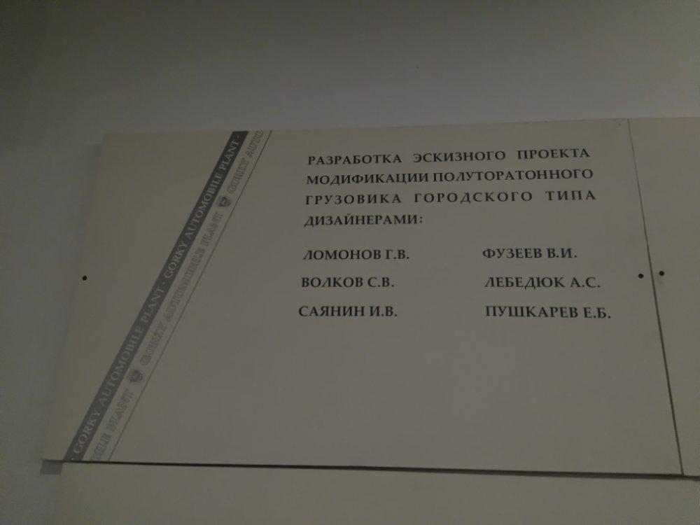 DSC_0336.thumb.JPG.ced4fe85214bf44cea7e04d50064c538.JPG