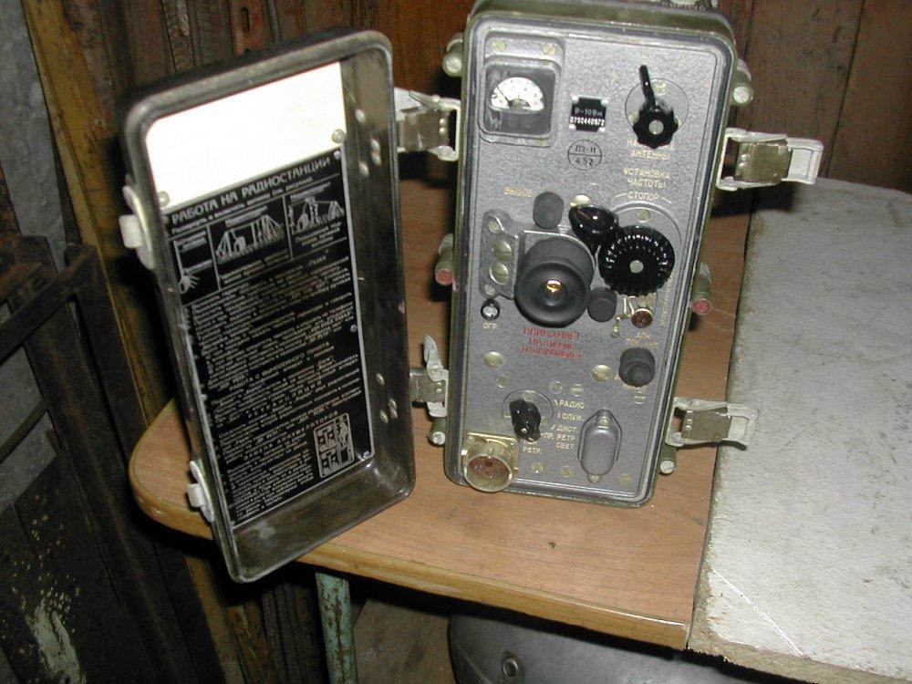 Р109М - 5000.JPG