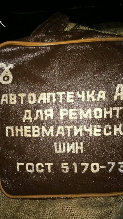 9C3AD025-E41F-41B8-AE6B-23DE70D0793F.jpeg