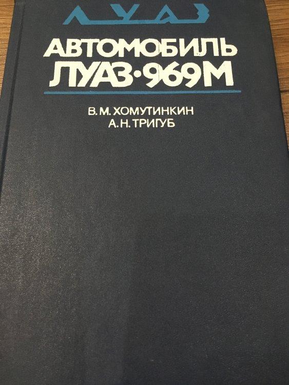 5FA9238D-3DF2-4C6D-B174-8BF5F557F174.jpeg