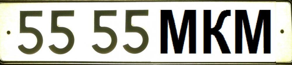 55 55 МКМ.jpg