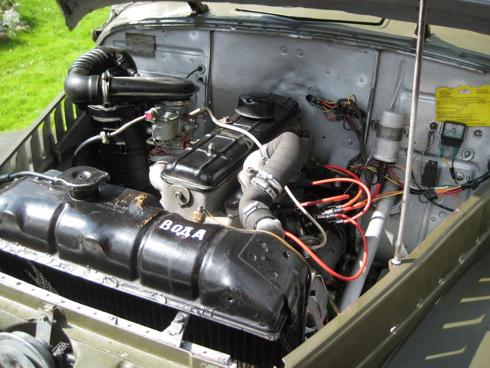 мотор s21 70 л.с.
