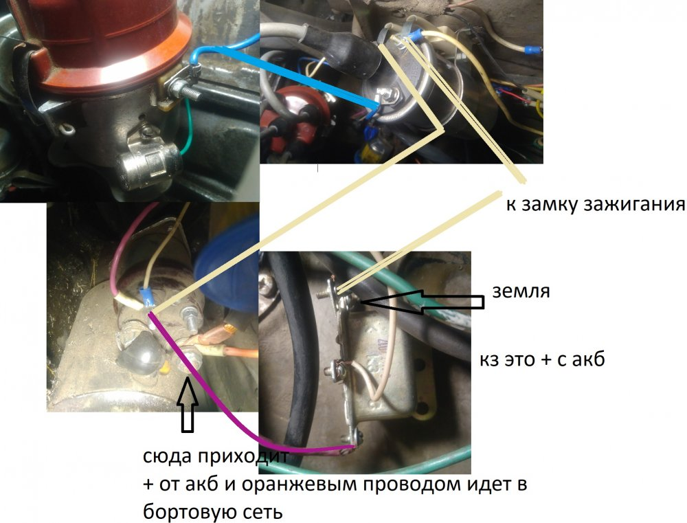 эл схема системы зажигания.jpg