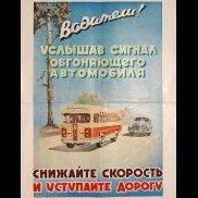 владимир 96 rus