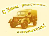 post-168-1158484119_thumb.jpg