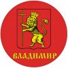 Останки ГАЗ 69 - последнее сообщение от Алексей7733