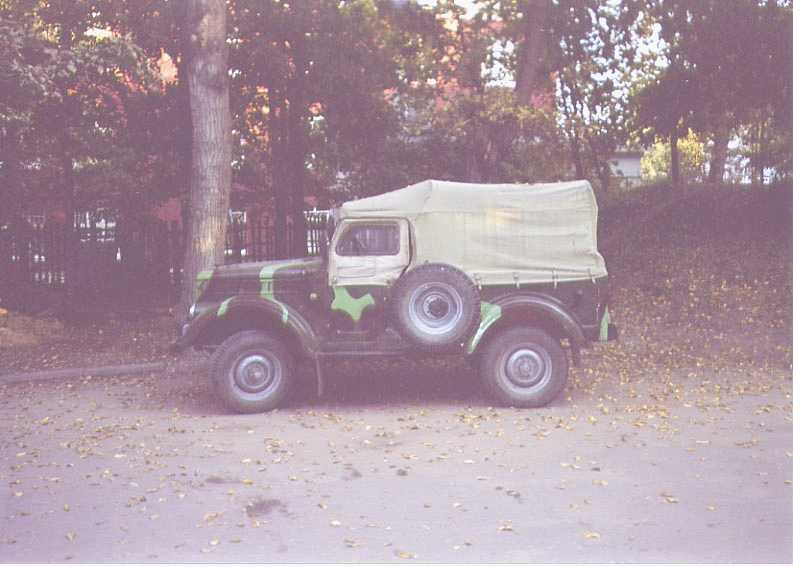 МОЙ ГАЗ-69 1964 г.в.