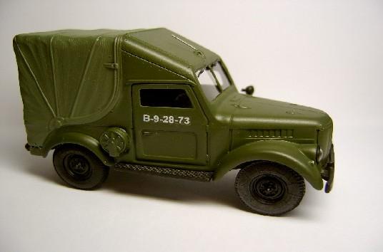 """Модель ГАЗ - 69 """"Шмель"""""""
