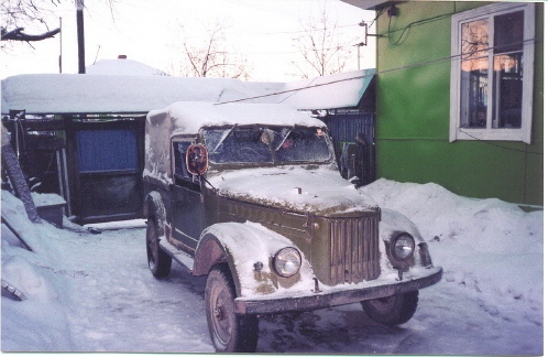 Газ-69:зимовка