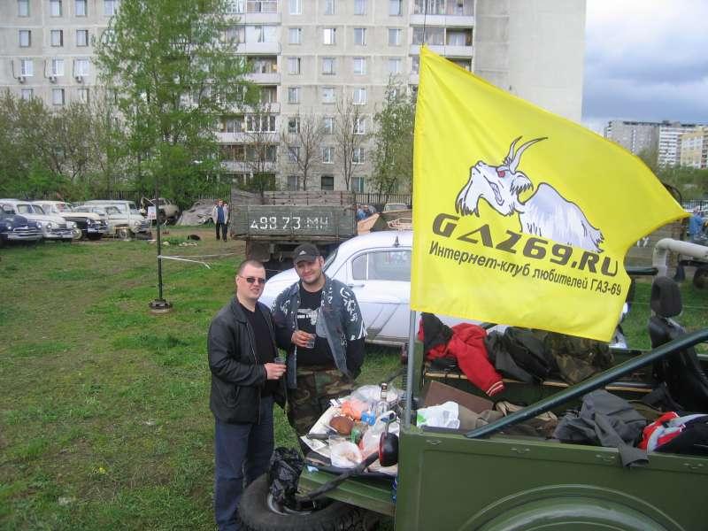 и здесь сослуживца встретил ( ...за ВПС КГБ )...Славкин брат кстати