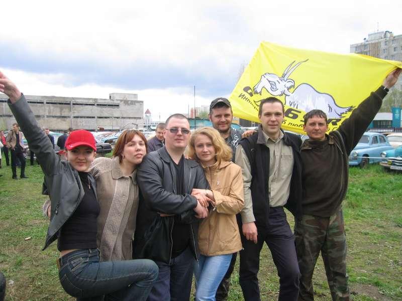 www.gaz69.ru forever