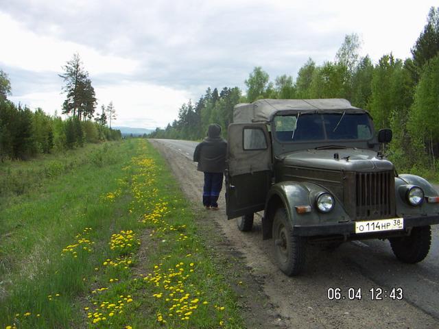 Трасса М-53