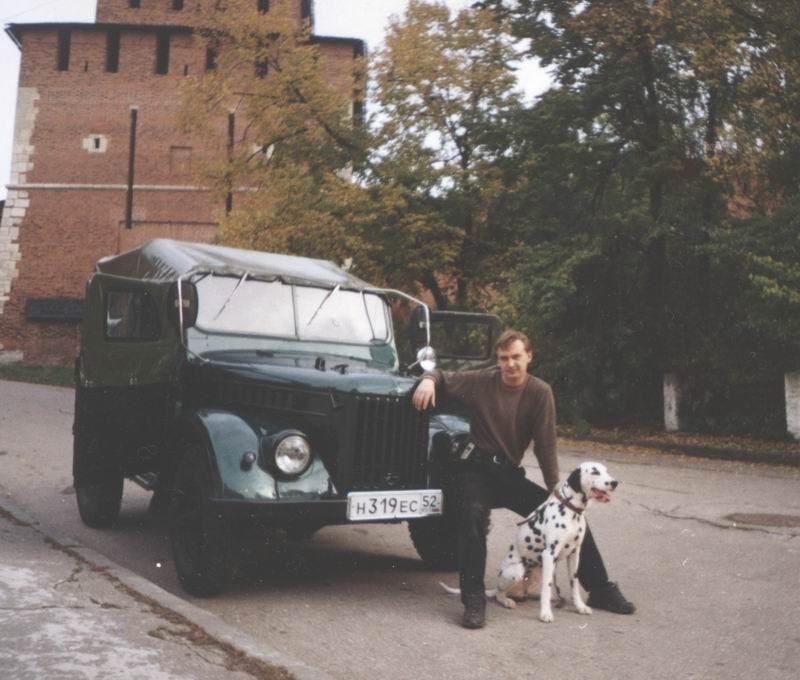 Я, Бобик и собака