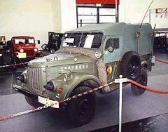 ГАЗ-69 передвижная радиостанция