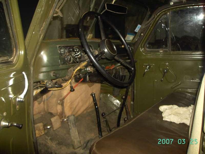 ГАЗ-63А