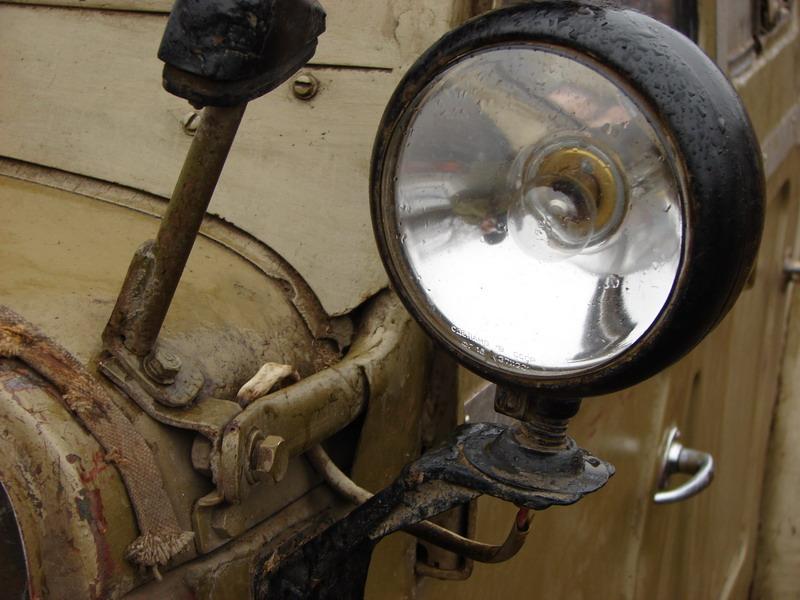 Ламп фара