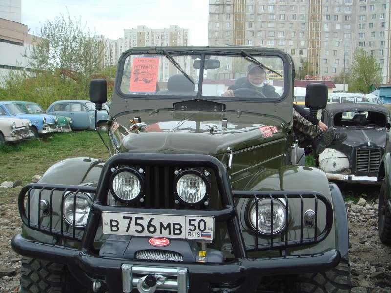 ретромотор 2007