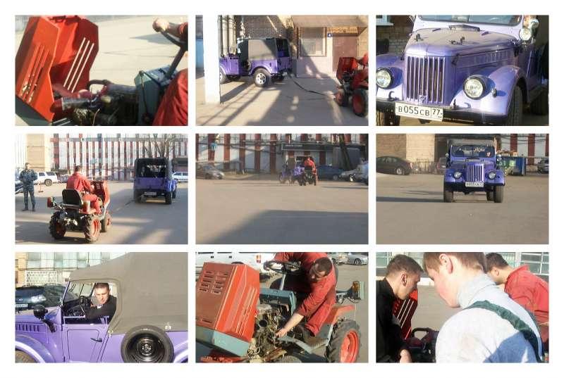 инструкция как заводить трактор, в картинках