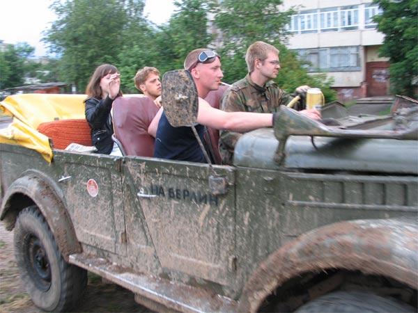 Автострада-2007