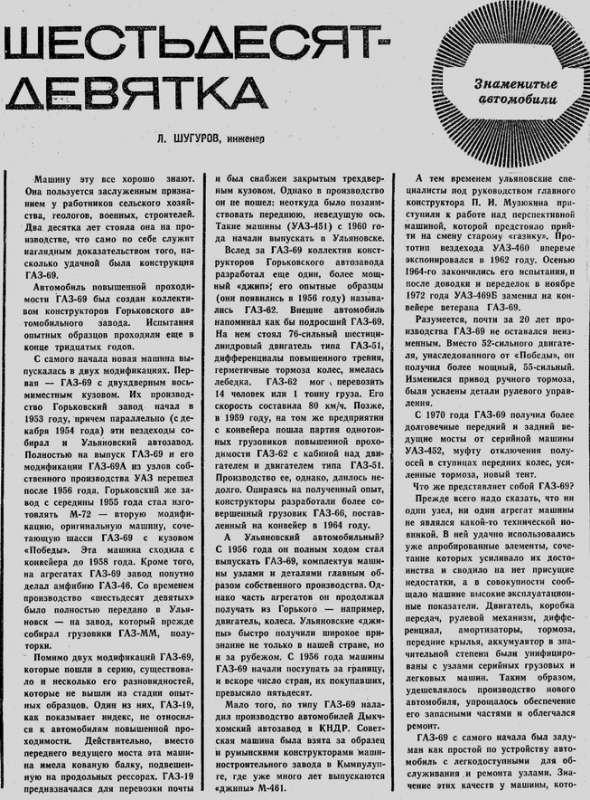 1 стр.