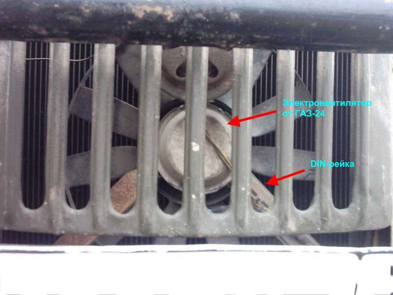 крепление вентилятора