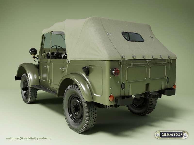ГАЗ-69А-68