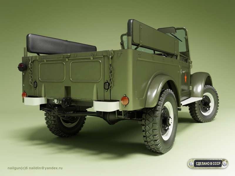 "ГАЗ-69-68 ""парад"""