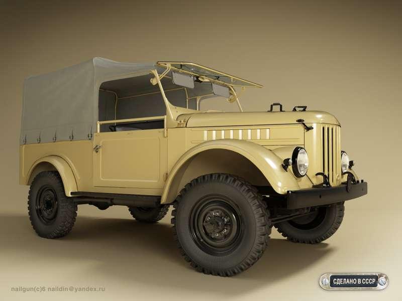 ГАЗ-69-68 Азиа