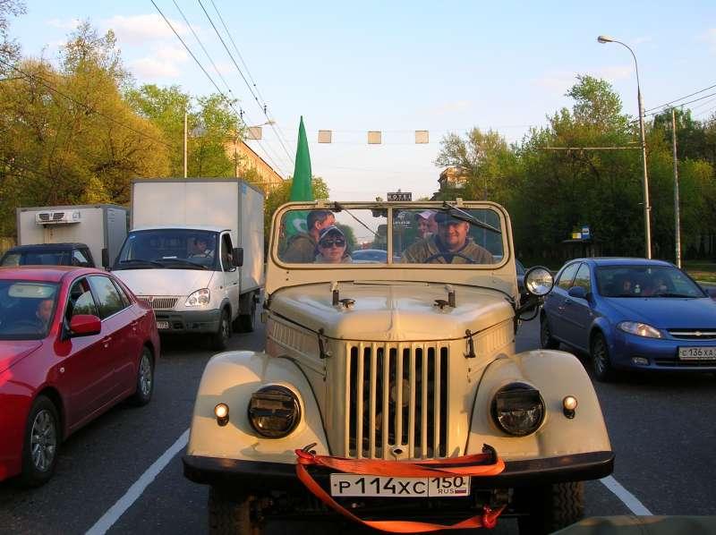 9 мая 2009, Москва