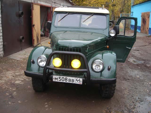 ГАЗ из Костромы