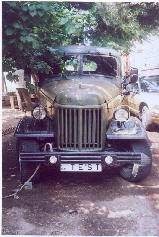 зил-157 трумен