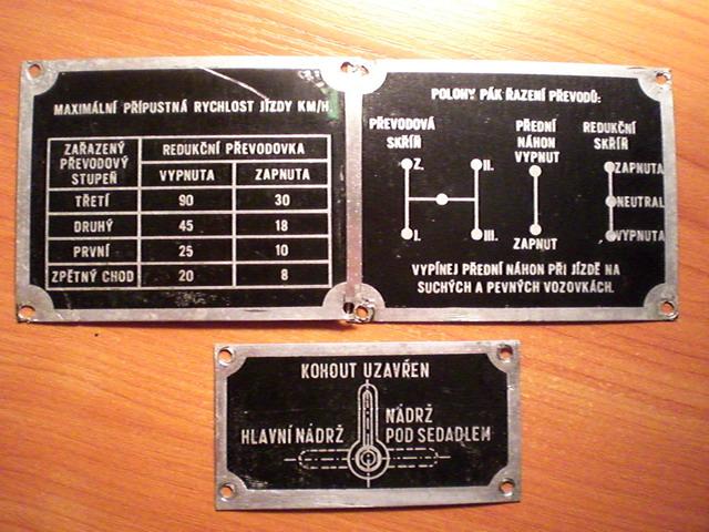 чешские таблички