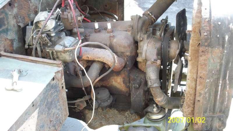 Двигатель рабочий